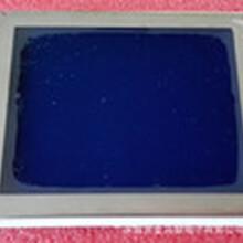 5.1寸320240LCD液晶显示屏320240LCM液晶模块