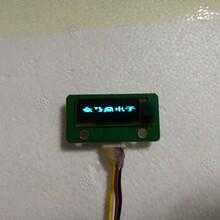 全新经典带定位孔0.91寸OLED模块IIC接口带定位孔0.91寸OLED图片