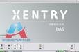 奔驰C4C5诊断检测仪奔驰XENTRYEPC软件
