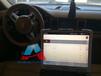 供应保时捷PIWIS检测仪专用诊断电脑