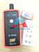 通用别克胎压复位仪EL-50448J46079
