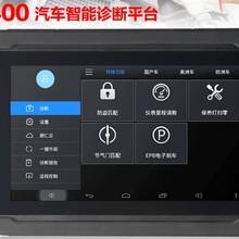 朗仁E400汽车故障检测仪朗仁PS80诊断电脑