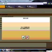 雪铁龙标致专检DIAGBOX诊断编程软件免费升级安装
