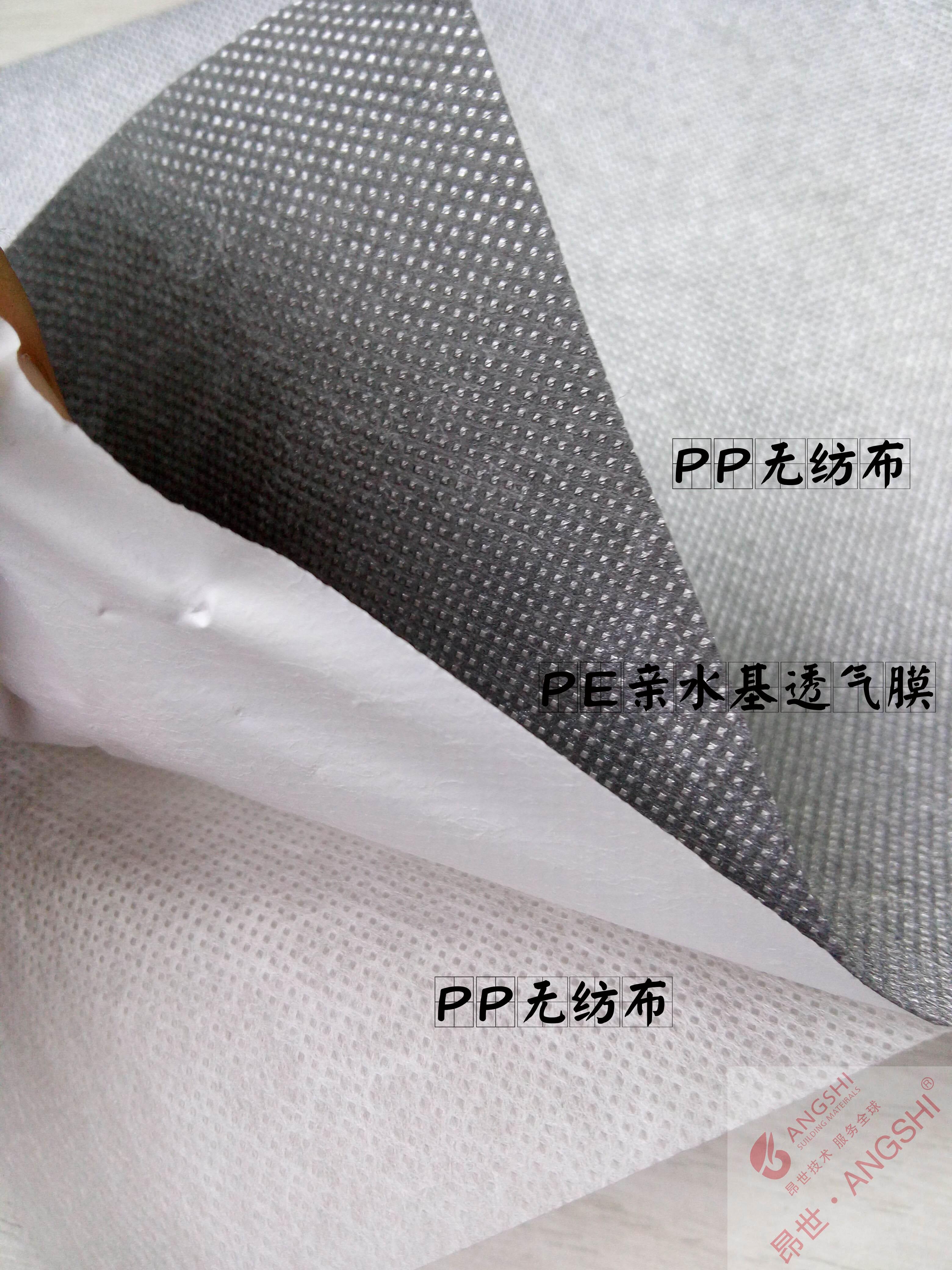 【供应佳木斯钢结构厂房粮库用防水透气膜】
