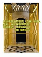别墅电梯装饰效果图