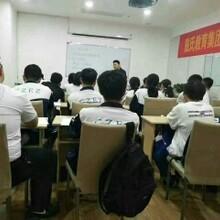 中小学课后辅导-课后辅导班-郴州戴氏教育官网
