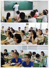 2017年郴州寒假班小学初中高中3-6人小班辅导哪里好?