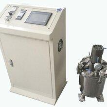 ?#38597;?#26426;自动供料系统(5L)-德龙自动化设备