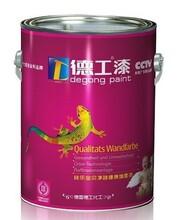 招商加盟中国十大油漆涂料行业领先者德工漆