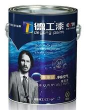 年度火热创富机会代理中国十大油漆涂料品牌德工漆