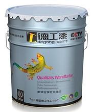 浙江杭州油漆涂料招商代理好机会德工漆优质资源帮到你