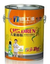 广元环保涂料选择德工漆中国锐进涂料油漆品牌质量好