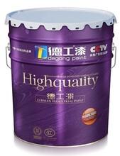重庆环保乳胶漆代理中国锐进涂料品牌加盟德工漆油漆招商涂料代理