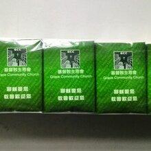 广州广告扇_广州广告扇供应商_广州广告扇批发市场