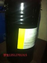 炭黑分散剂涂料分散剂S-100