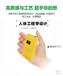 深圳旅行社導游帶團講解一對多無線解說機