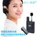 無線導游講解系統一對多同聲傳譯耳機