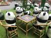 大型主题熊猫展熊猫卡通租赁