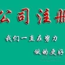 宝安固戍梅林福永塘头专利申请流程松岗石岩龙华专利申请的详细描述: