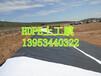 四川重慶沼氣池防滲黑膜1.5mmHDPE土工膜價格