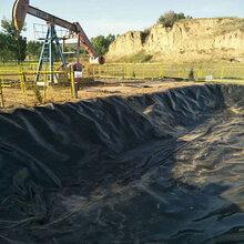 陕西折叠3米宽油田防渗膜钻井污泥坑防渗膜价格图片