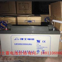 科士达YMK3320-RM(LCD)电源??><p class=