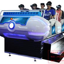 9DVR影院6人设备9D虚拟现实体验馆9DVR解决方案
