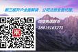公司委托注册上海市长宁区物流公司注册好操作