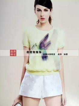 最全素帛新款,2016春天素帛女装