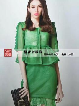 品牌服装品牌MISS.Li纳纹