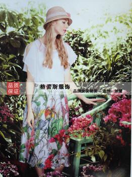 深圳格蕾斯大码套装品牌服装
