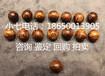 528厦门古玩艺术品拍卖会藏品征集