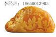 寿山石的鉴定方法厦门鉴定寿山石机构辨别真假寿山石