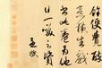 怎么鉴定赵孟頫书画作品的真伪