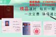 浙江杭州电缆安装进网证考试取证要多少钱