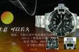 马鞍山名表回收博望二手手表回收当涂县二手手表回收