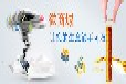 湖南微信营销教程微商城微代理