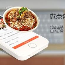 益阳微信营销系统三级分销订制