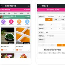 益阳微商微微信营销系统分销系统订制