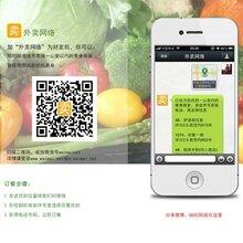 湖南微信订餐微龙科技微信点餐系统能帮您解决问题