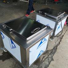 东莞恒泰单槽超声波清洗机除油除蜡清洗设备图片