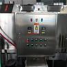 粉末冶超聲波清洗機