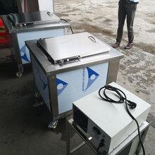 餐具清洗消毒单槽式超声波清洗设备除油污清洗机图片