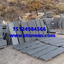 蒙古黑石材防护