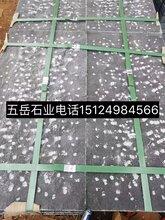 玄武岩石子黑色石子工厂
