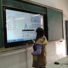 海口教学触摸屏一体机报价海南触摸显示器教学一体机厂家供应