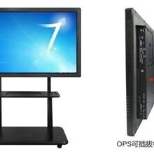 南宁84寸交互式智能平板南宁98寸触摸屏显示器厂家教学一体机现货供应