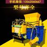 六盘水全自动稻壳压块机生产厂家瓜子皮豆皮打包机
