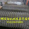 四川2PGC900900齿辊破碎机矿山设备价格