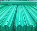 喷塑波形护栏板和浸塑波形护栏板价格的区别